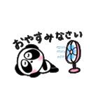 ぱんだのぴ〜ちゃん♪夏バージョン(個別スタンプ:39)