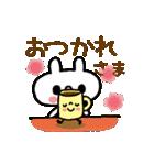 動く♪うささんのごあいさつ1(個別スタンプ:02)