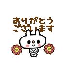 動く♪うささんのごあいさつ1(個別スタンプ:08)