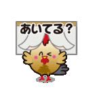 呑みすた(個別スタンプ:05)