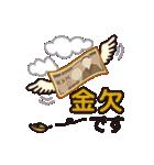 呑みすた(個別スタンプ:20)