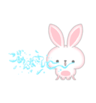 愛しさと切なさと涙ウサギと(個別スタンプ:02)