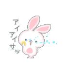 愛しさと切なさと涙ウサギと(個別スタンプ:03)