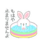 愛しさと切なさと涙ウサギと(個別スタンプ:05)