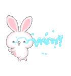 愛しさと切なさと涙ウサギと(個別スタンプ:08)