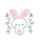 愛しさと切なさと涙ウサギと(個別スタンプ:09)