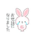 愛しさと切なさと涙ウサギと(個別スタンプ:12)