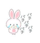 愛しさと切なさと涙ウサギと(個別スタンプ:16)
