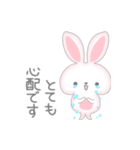 愛しさと切なさと涙ウサギと(個別スタンプ:18)