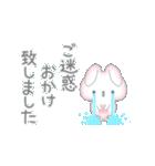 愛しさと切なさと涙ウサギと(個別スタンプ:19)