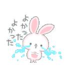 愛しさと切なさと涙ウサギと(個別スタンプ:20)