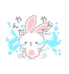愛しさと切なさと涙ウサギと(個別スタンプ:25)