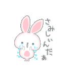 愛しさと切なさと涙ウサギと(個別スタンプ:27)