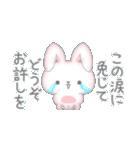 愛しさと切なさと涙ウサギと(個別スタンプ:29)