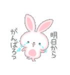 愛しさと切なさと涙ウサギと(個別スタンプ:31)