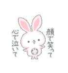 愛しさと切なさと涙ウサギと(個別スタンプ:32)