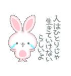 愛しさと切なさと涙ウサギと(個別スタンプ:33)