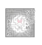 愛しさと切なさと涙ウサギと(個別スタンプ:34)