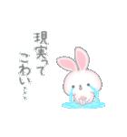 愛しさと切なさと涙ウサギと(個別スタンプ:35)