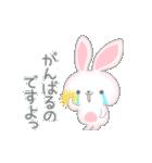 愛しさと切なさと涙ウサギと(個別スタンプ:36)