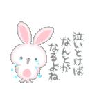 愛しさと切なさと涙ウサギと(個別スタンプ:39)
