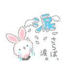 愛しさと切なさと涙ウサギと(個別スタンプ:40)