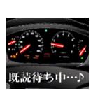 全日本高級漆黒車会(個別スタンプ:3)
