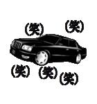全日本高級漆黒車会(個別スタンプ:6)