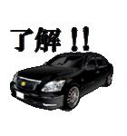 全日本高級漆黒車会(個別スタンプ:8)