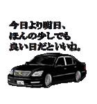 全日本高級漆黒車会(個別スタンプ:10)