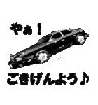 全日本高級漆黒車会(個別スタンプ:12)