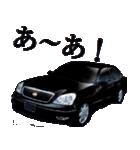 全日本高級漆黒車会(個別スタンプ:13)