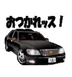 全日本高級漆黒車会(個別スタンプ:14)