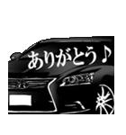 全日本高級漆黒車会(個別スタンプ:16)
