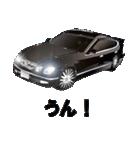 全日本高級漆黒車会(個別スタンプ:18)