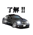 全日本高級漆黒車会(個別スタンプ:19)