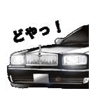 全日本高級漆黒車会(個別スタンプ:20)