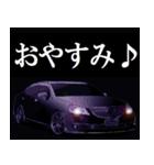 全日本高級漆黒車会(個別スタンプ:21)