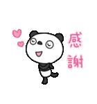 ふんわかパンダ4(春うらら)(個別スタンプ:01)