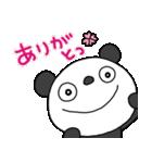 ふんわかパンダ4(春うらら)(個別スタンプ:02)