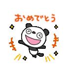 ふんわかパンダ4(春うらら)(個別スタンプ:03)