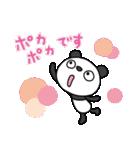 ふんわかパンダ4(春うらら)(個別スタンプ:04)