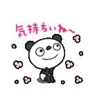 ふんわかパンダ4(春うらら)(個別スタンプ:05)