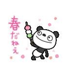ふんわかパンダ4(春うらら)(個別スタンプ:06)