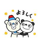 ふんわかパンダ4(春うらら)(個別スタンプ:07)