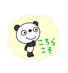 ふんわかパンダ4(春うらら)(個別スタンプ:08)