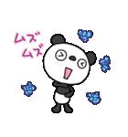 ふんわかパンダ4(春うらら)(個別スタンプ:09)