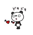 ふんわかパンダ4(春うらら)(個別スタンプ:10)
