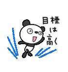 ふんわかパンダ4(春うらら)(個別スタンプ:11)