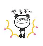 ふんわかパンダ4(春うらら)(個別スタンプ:12)
